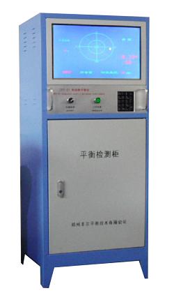 DPH-3000E