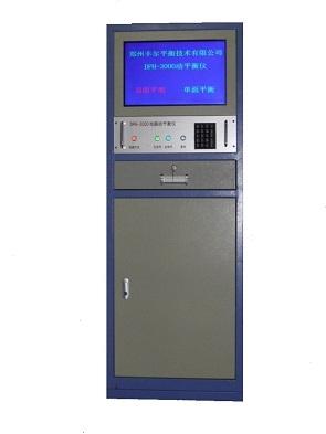 河南DPH-3000A
