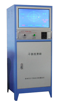 河南DPH-3000E