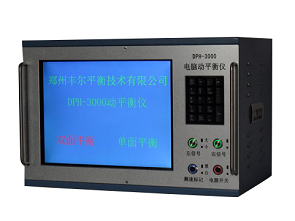 河南DPH-3000C
